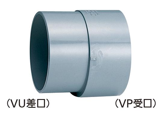 VU→VP変換ソケット(下流受口)