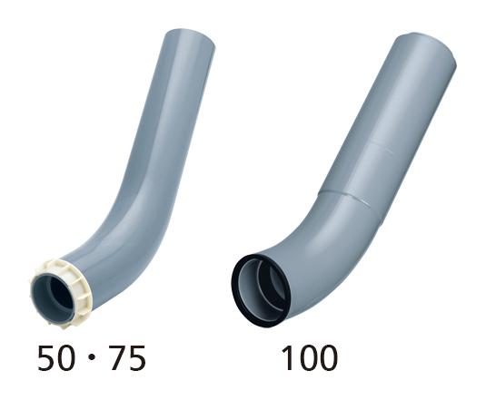 排水管貫通セット 45°曲り