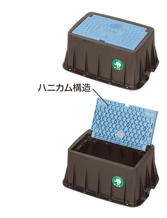 MCグリーン 散水栓ボックス