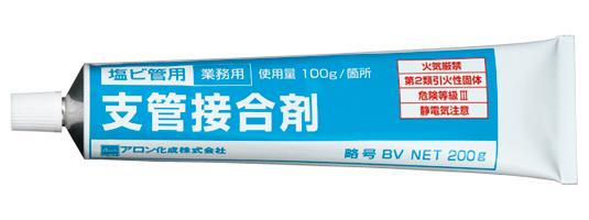 塩ビ管用支管接合剤