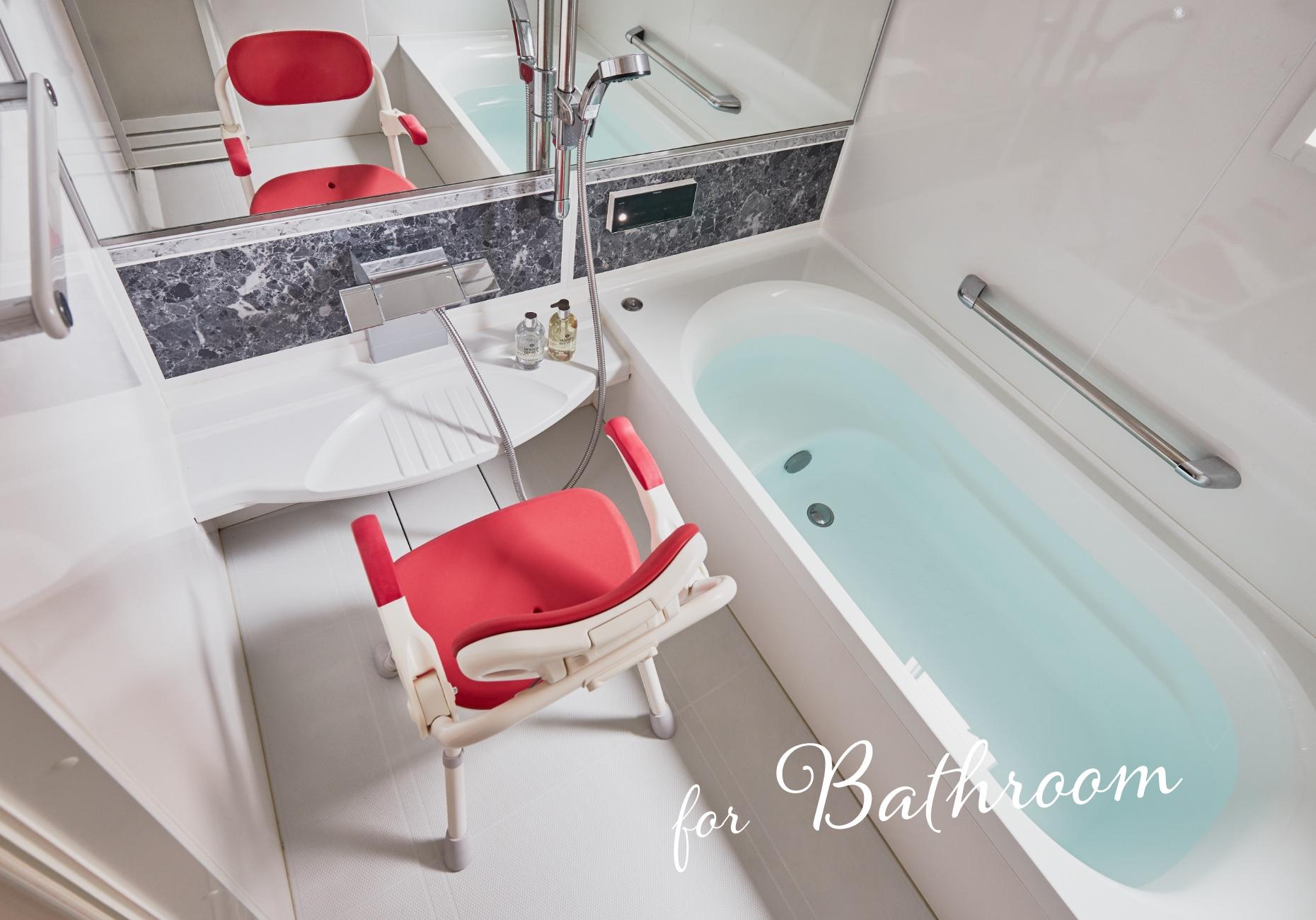 for Bathroom
