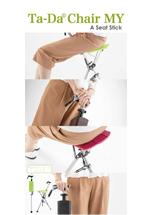 Ta-Da Chair MY