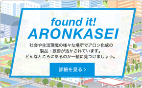 found it! ASAHIKASEI