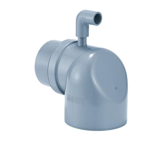 雨水管口逆流防止エルボ