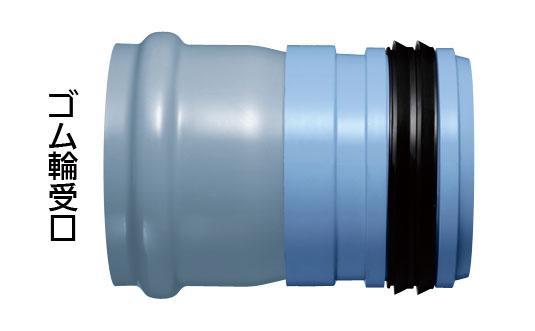 VUゴム輪受口 リブ付管用ゴム輪差口変換継手