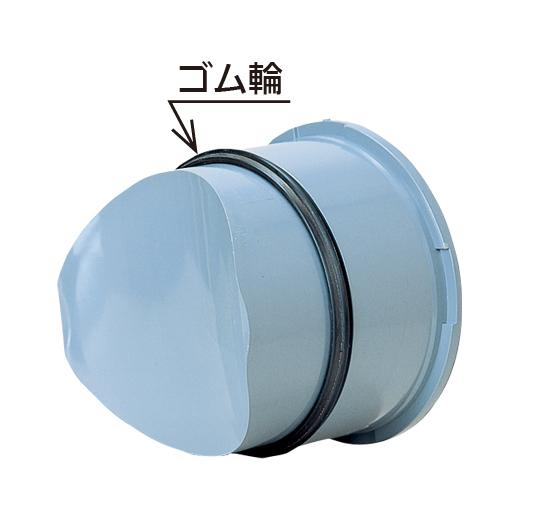 受口プラグ(ゴム輪付) SD DR 150-200用