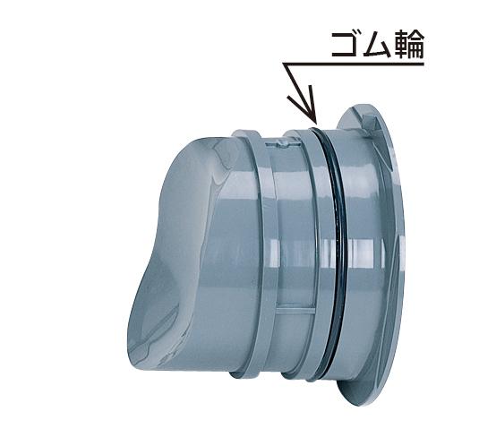 受口プラグ(ゴム輪付) SD-Wシリーズ用〈ストレート上流用〉
