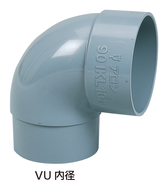90°片受けエルボ(VUパイプ内径接続)