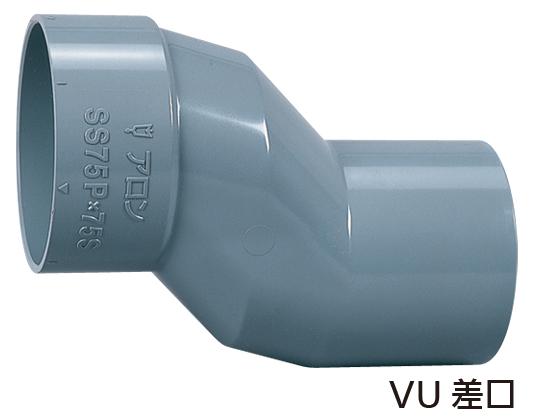 片受けS型ソケット(1/2偏芯)