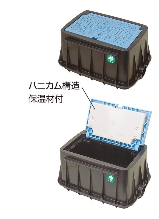 MCグリーン メーターボックス(一般型(耐寒蓋)、口径13mm)