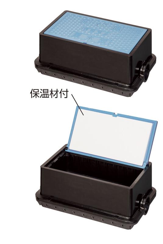 MCメーターボックス(一般型(耐寒蓋)、口径30-40mm)