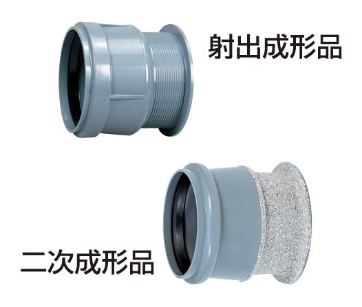 枝付ヒューム管・陶管用支管