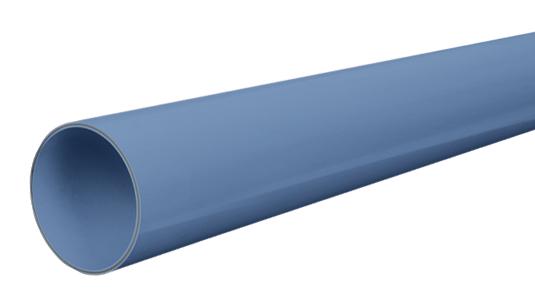 リサイクル三層管
