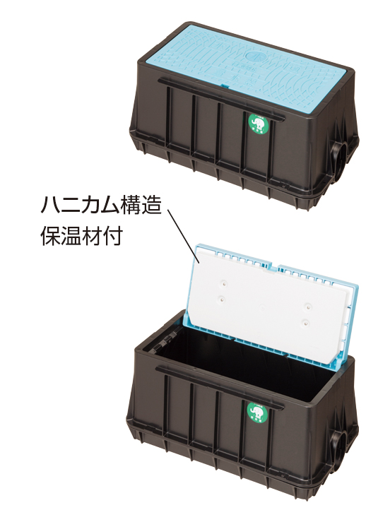 MCグリーン メーターボックス(一般型(耐寒蓋)、口径25mm、スリムタイプ)